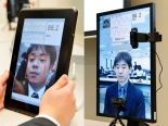 Fujitsu iPhone pulse monitor