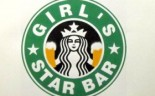 Girl's Star Bar logo