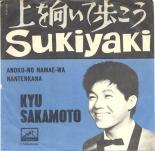 Sukiyaki Kyu Sakamoto