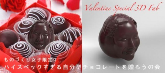 valentine4_610x270-550x243