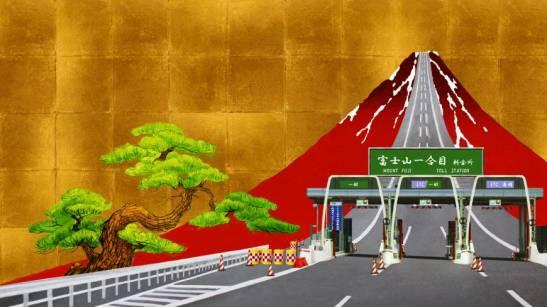highway fuji